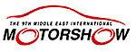 Dubaimotorshow