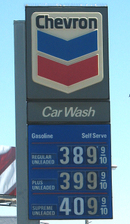Highgasprices_4094
