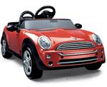 Mini_pedal_car